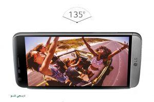 wide-angle-lens-1600x1400_G5_M01A