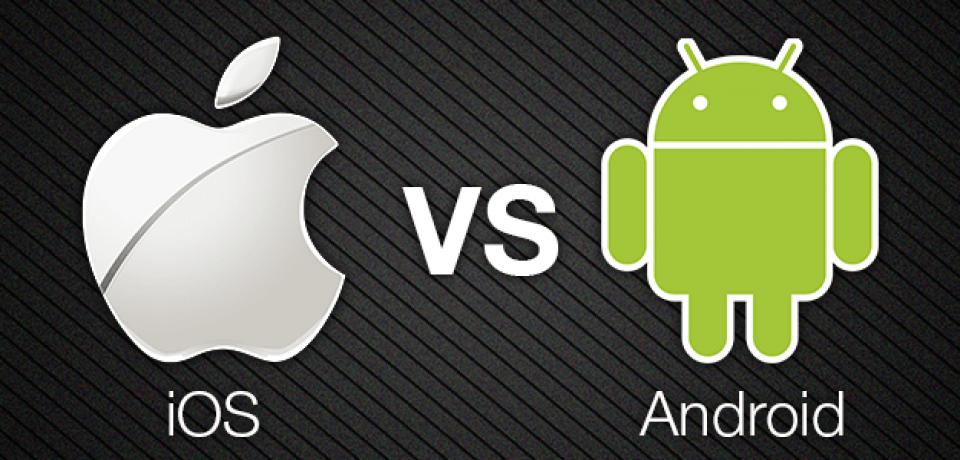 آیفون .vs اندروید : کدام بهتر است ؟