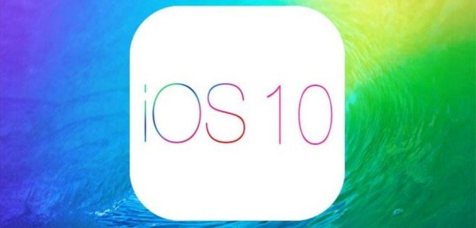IOS 10 به اطلاعات شخصی شما کاری ندارد