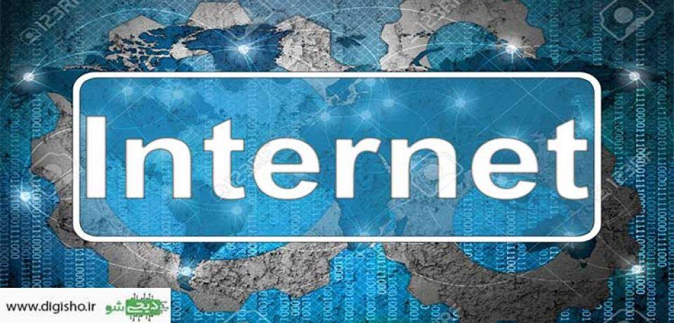نیمی ازمردم جهان تاسال۲۰۲۰ از اینترنت موبایل استفاده می کنند