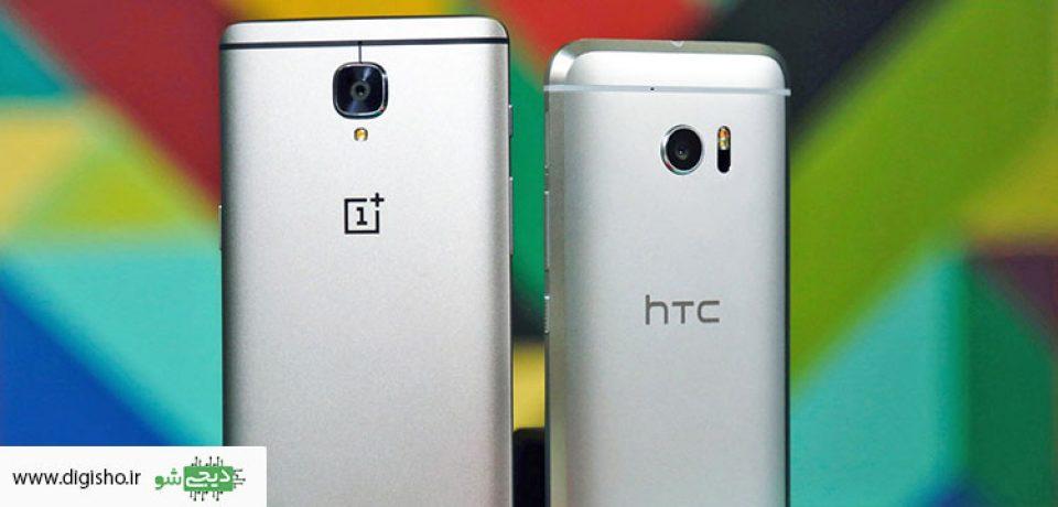 مقایسه HTC 10 با OnePlus 3
