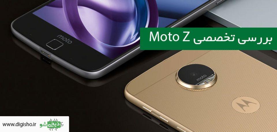 Moto Z رسما معرفی شد: باریک، قدرتمند با ماژول های عالی
