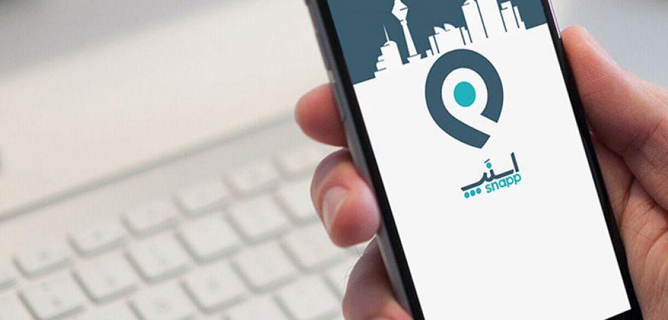 معرفی اپلیکیشن اسنپ(تاکسی یاب)