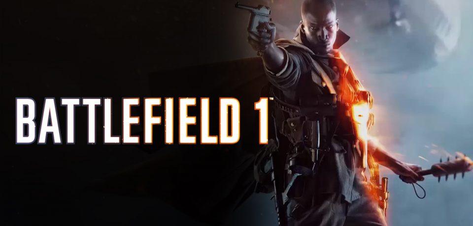 یک تصویر جدید + آپدیت اپلیکیشن Battlefield 1 که قرار است منتشر شود