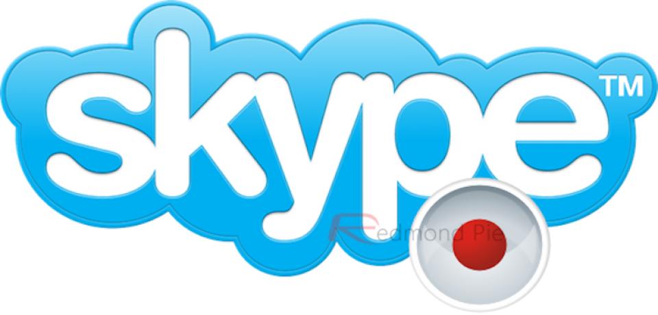 آموزش ضبط مکالمه تصویری در اسکایپ