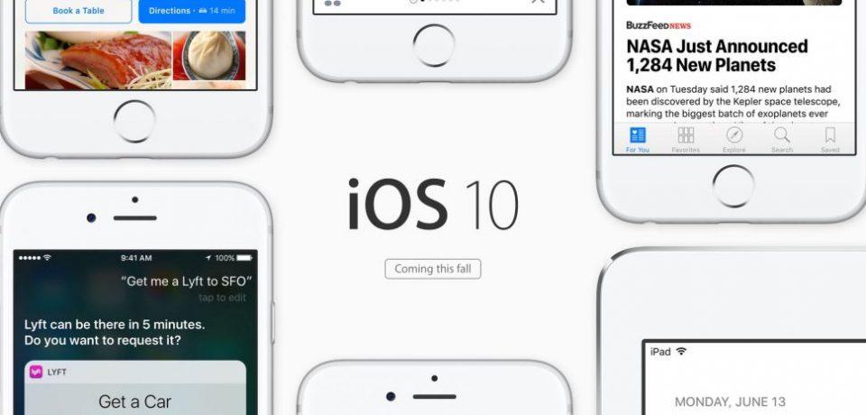 نظرات اولیه راجع به iOS10 Beta