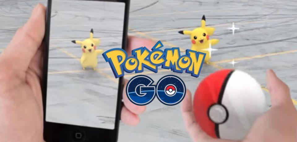 معرفی بازی Pokemon Go و راهنمای بازی در ایران