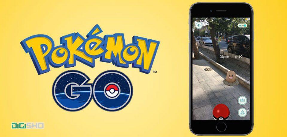 تجربه یک روز بازی پوکمون گو  (Pokemon Go) در تهران