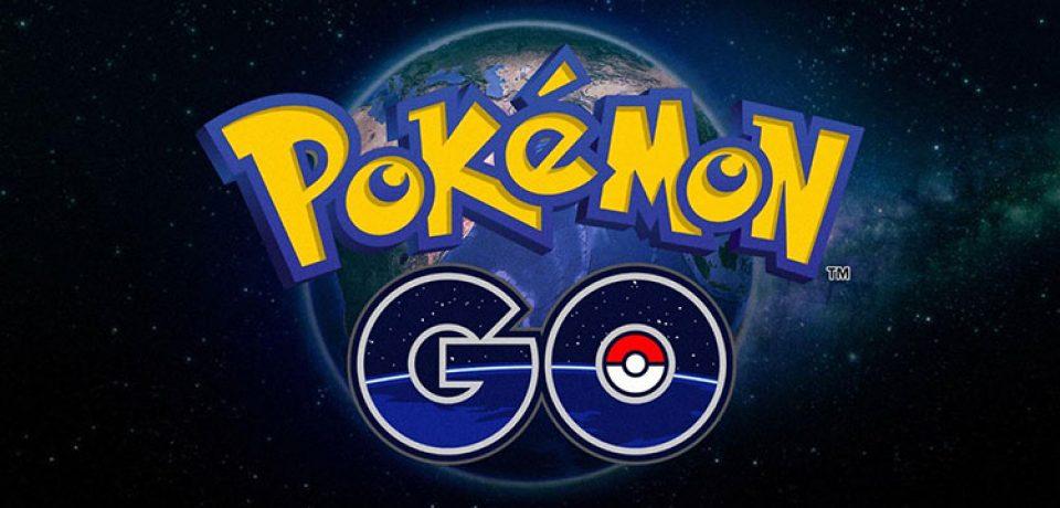 درآمد ۱۴ میلیون دلاری Pokemon go تنها در چند روز