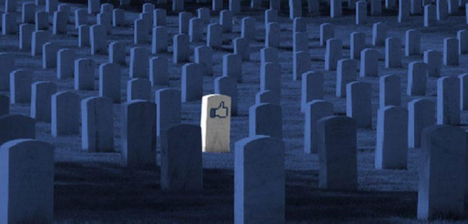 بعد از مرگ چه بلایی بر سر شبکههای اجتماعی تان میاید؟