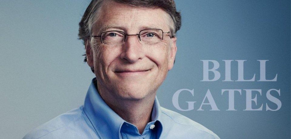 سرگذشت بزرگان: بیل گیتس، بنیان گذار مایکروسافت