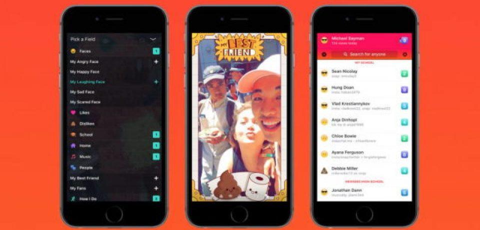 فیسبوک اپلیکیشن جدیدی با نام Lifestage مخصوص نوجوانان را اندازی کرد.