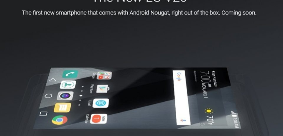گوگل رسما اعلام کرد: الجی V20 اولین گوشی با اندروید ۷ نوقا خواهد بود.