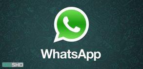 اپلیکیشن محبوب WhatsApp، آنچنان هم دارای امنیت نیست!