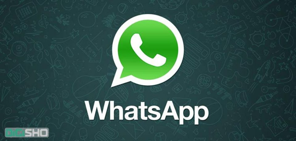 """با آپدیت جدید WhatsApp می توانید """"Status"""" حود را با استفاده از عکس یا ویدئو به اشتراک بگذارید"""