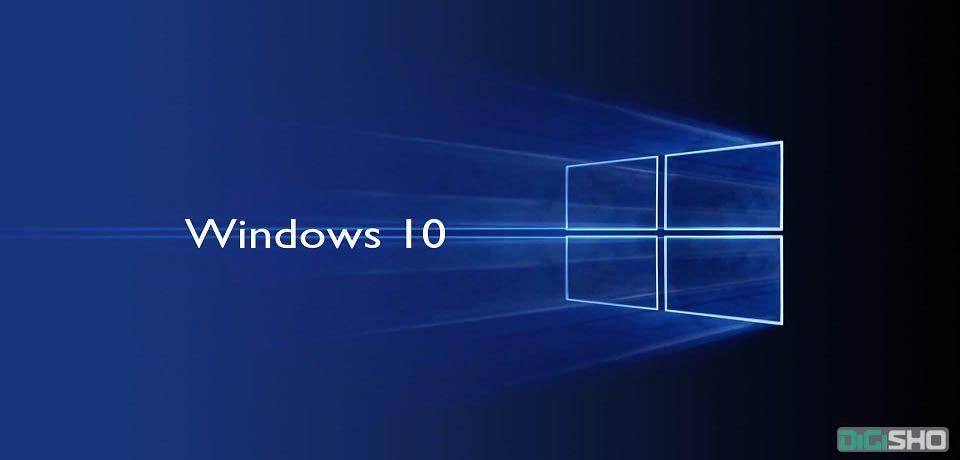 ویژگی Game Mode ویندوز ۱۰ باعث بهبود اجرای بازی های کامپیوتری می شود