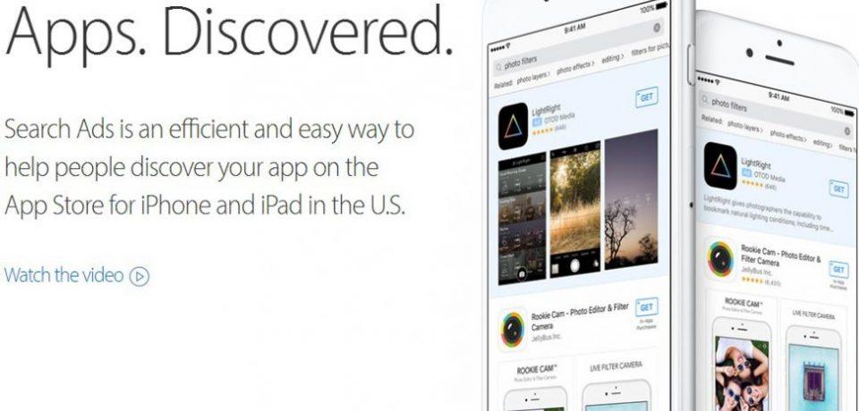 تبلیغات مزاحم به App Store شرکت اپل هم راه پیدا کردند
