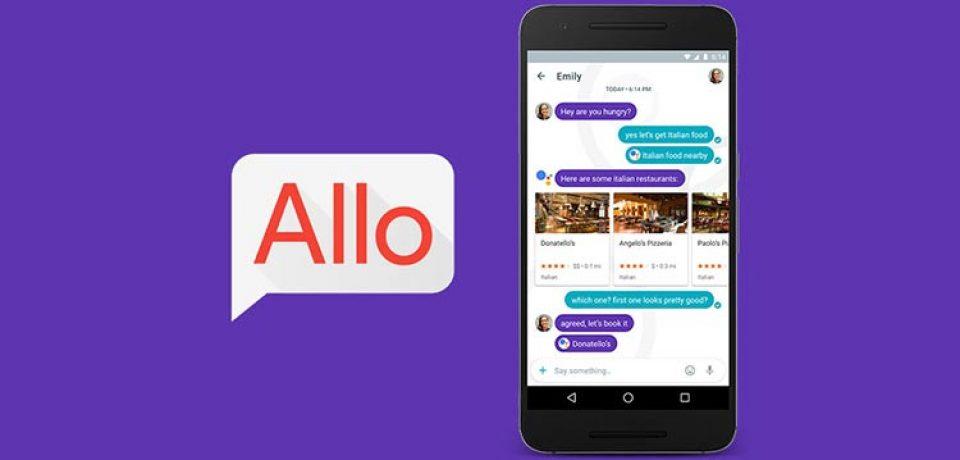 اپلیکیشن پیام رسان گوگل با نام Allo را همین حالا دانلود کنید
