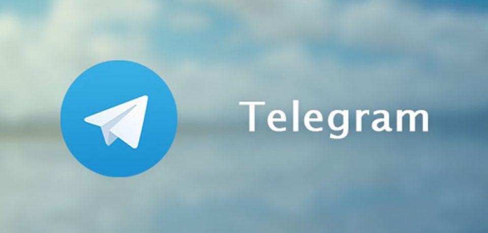 معرفی ربات تلگرام برای تبدیل متن به گفتار