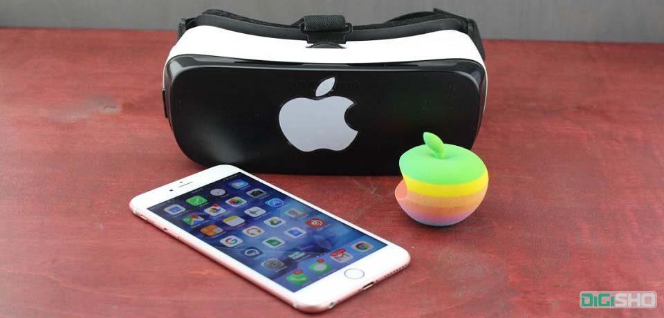 برنامه اپل برای واقعیت افزوده و واقعیت مجازی چه خواهد بود؟!