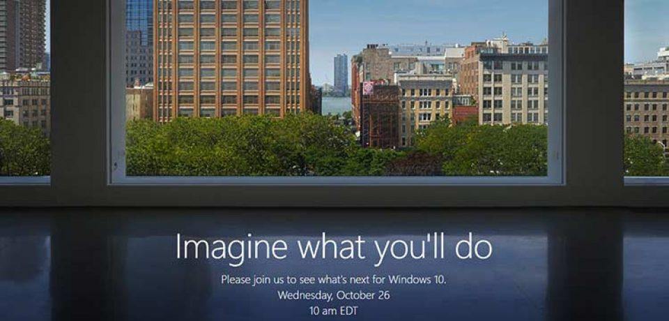 کنفرانس پنجم آبان مایکروسافت: منتظر رونمایی از محصولات جدید مایکروسافت باشید