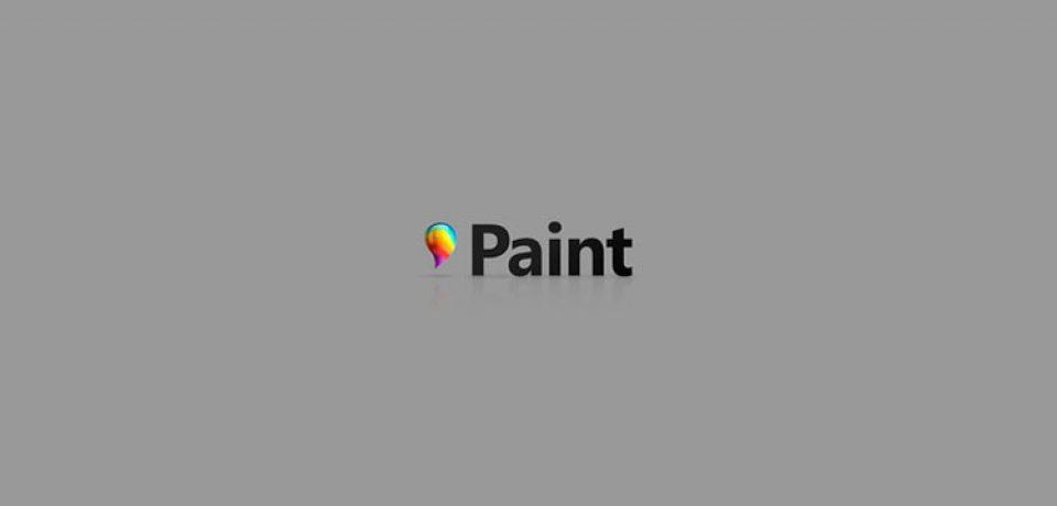 نگاهی به آپدیت جدید نرم افزار Paint مایکروسافت
