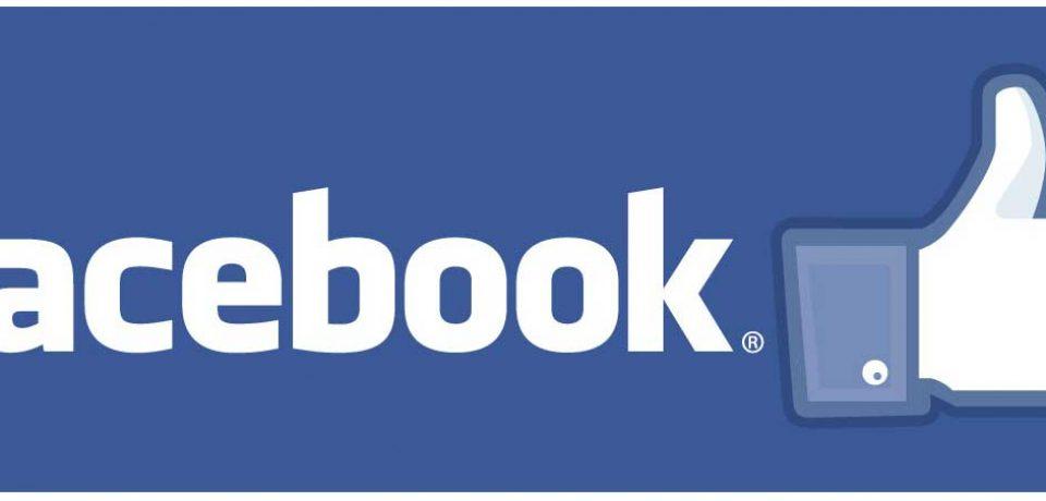 فیسبوک بسیاری از تبلیغات نژاد-محور خود را متوقف خواهد کرد