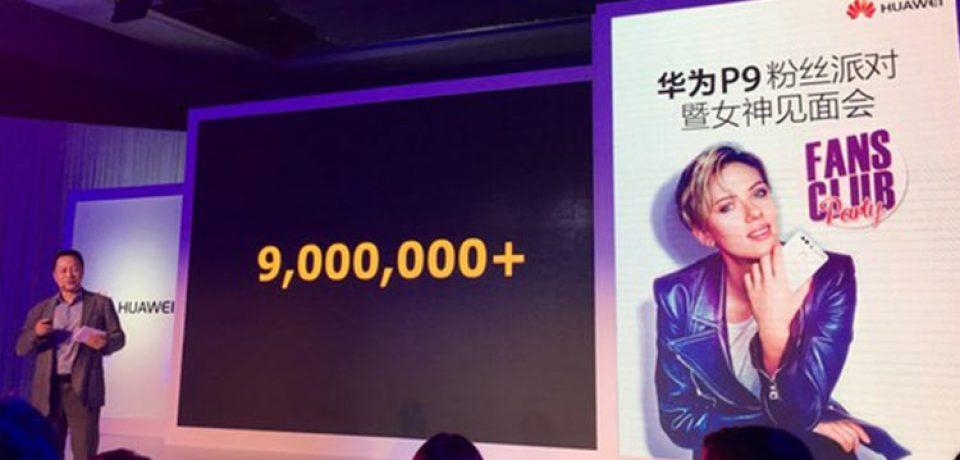 به گفته هواوی، این کمپانی تاکنون ۹ میلیون گوشی P9 به فروش رسانده است!