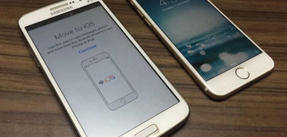 در چند سال اخیر، حداقل ۱۰ میلیون کاربر از گوشی های اندرویدی به آیفون کوچ کرده اند!