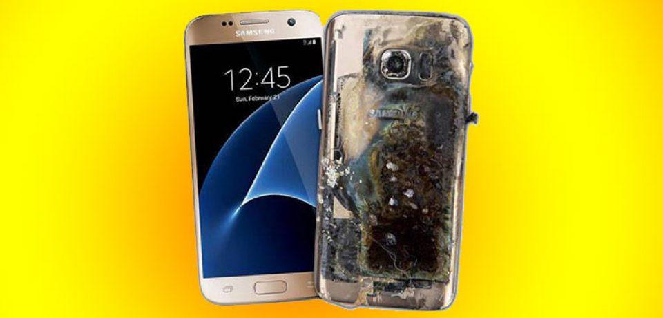 به گفته سامسونگ، گوشی های گلکسی اس ۷ کاملا امن می باشند!