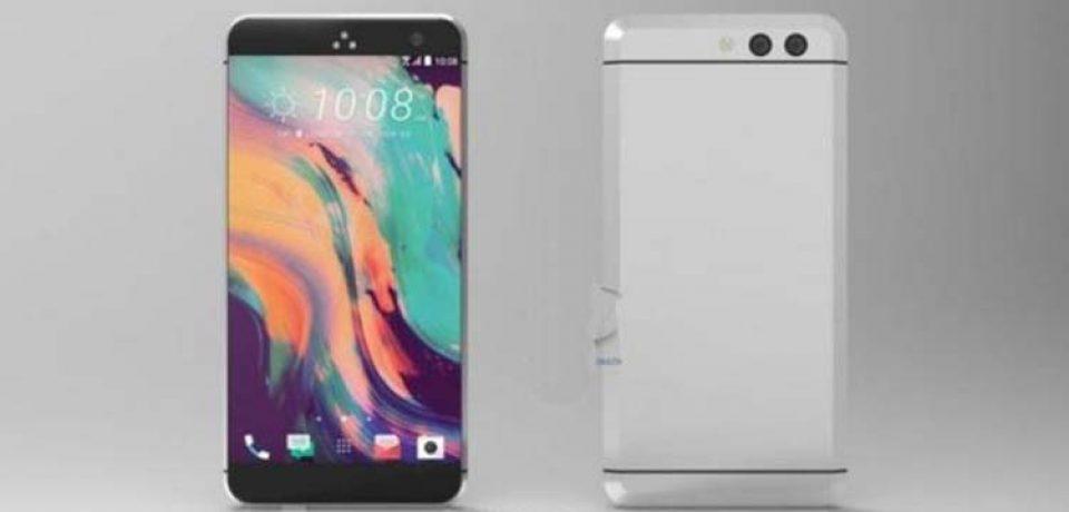 شایعات درباره HTC 11: پردازنده قوی، صفحه نمایش بدون حاشیه و حافظه داخلی با ظرفیت بالا