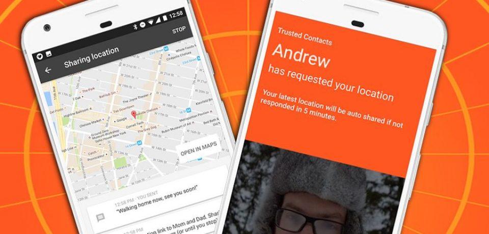 جدیدترین اپلیکیشن گوگل به دوستان نزدیک اجازه می دهد تا پیگیر احوالتان باشند