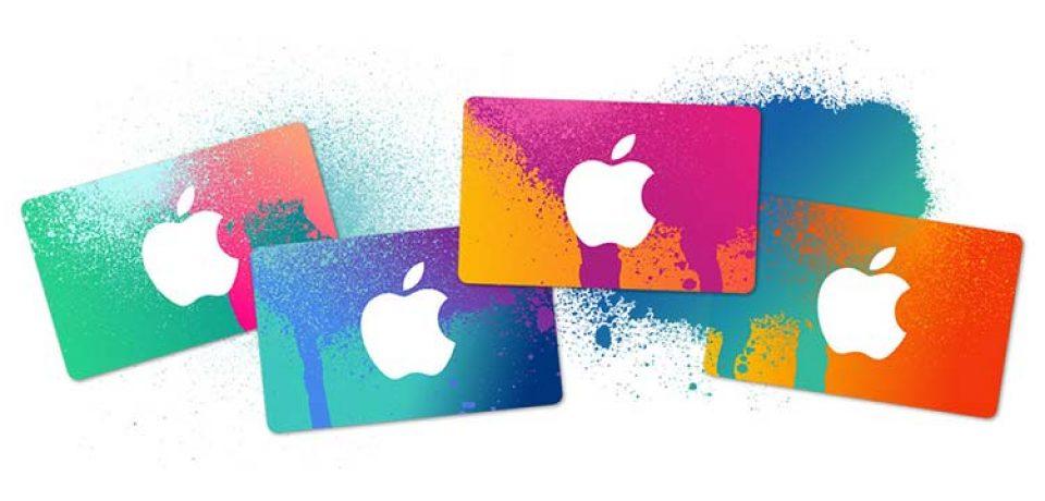 آموزش بدست آوردن گیفت کارت رایگان اپل