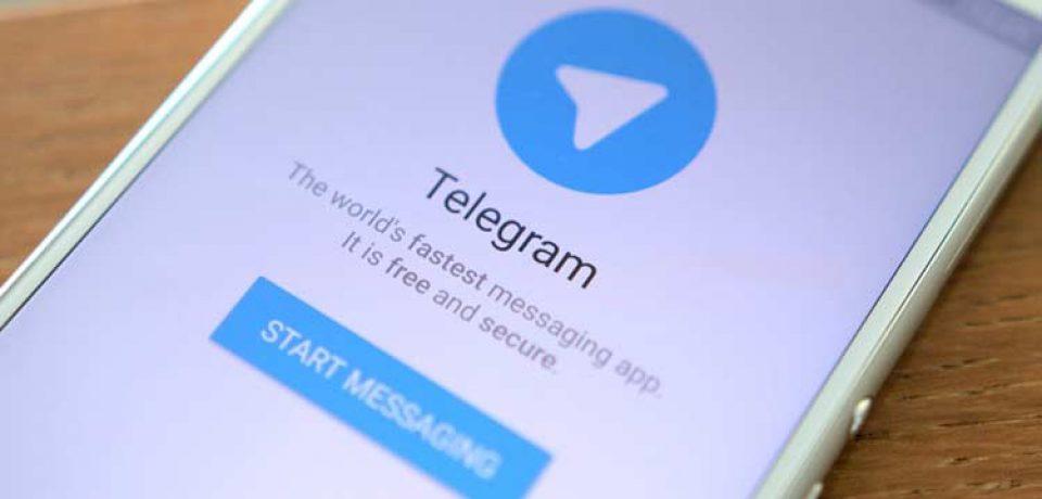 آیا تلگرام به تماس صوتی مجهز خواهد شد و در این صورت فیلتر می شود یا خیر؟!