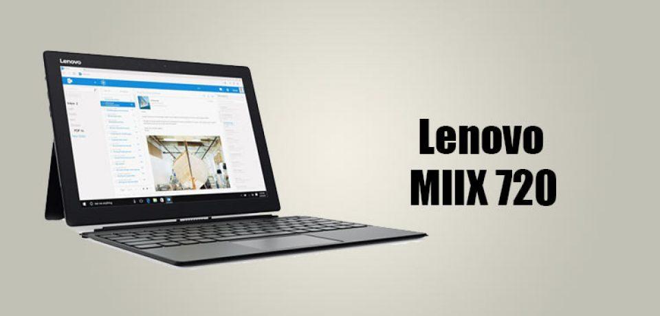 لنوو جدیدترین رقیب سرفیس به نام MIIX 720 را عرضه کرد