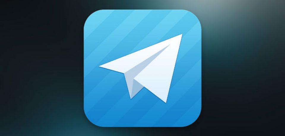 مدیرعامل تلگرام می گوید تماس صوتی به زوردی به تلگرام می آید