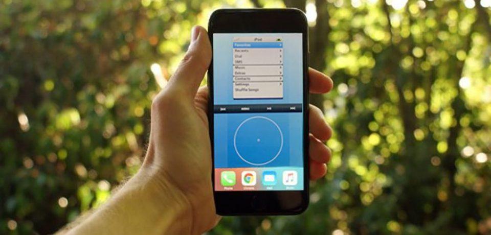 تصاویری از طرح های iPod-مانند مدل های قدیمی آیفون منتشر شد