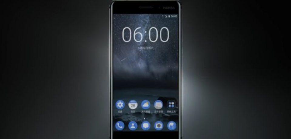 گوشی اندروید نوکیا ۶ رونمایی شد؛ این گوشی در چین توسط SD-430 ساخته خواهد شد