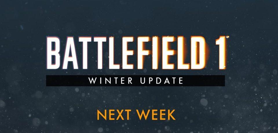 به روز رسانی تازه Battlefield 1 هفته آینده منتشر خواهد شد !