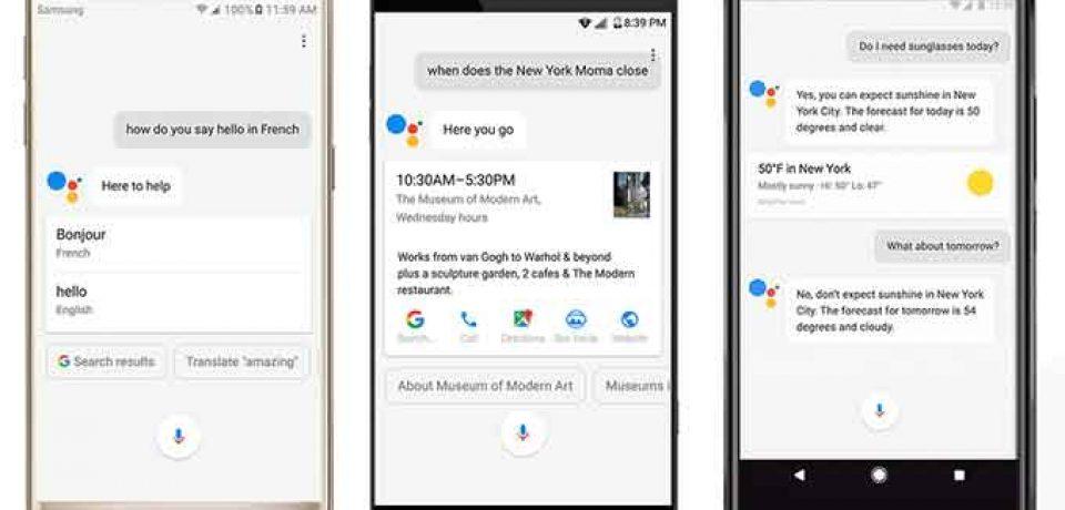 قابلیت Google Assistant به زودی به گوشی اندرویدی شما خواهد آمد !