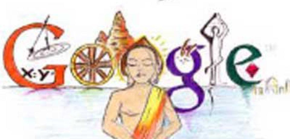 نسخه هندی گوگل