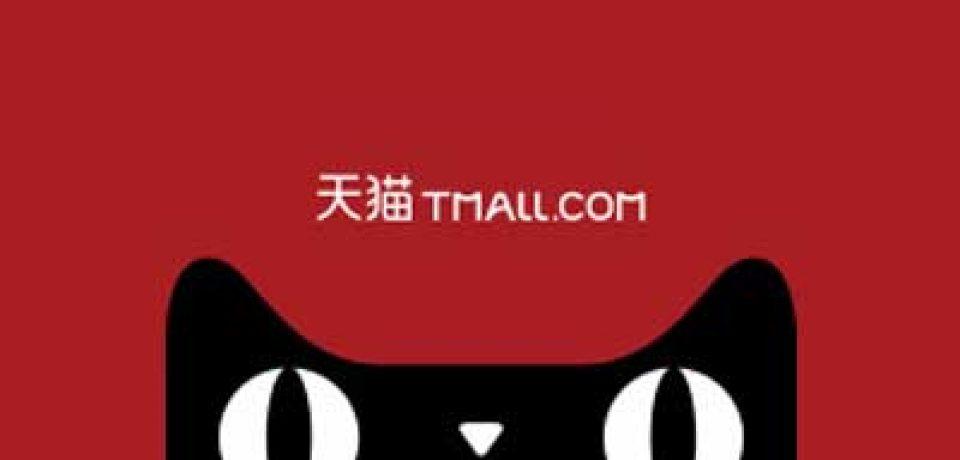 تیمال بزرگترین خرده فروشی فضای دیجیتال