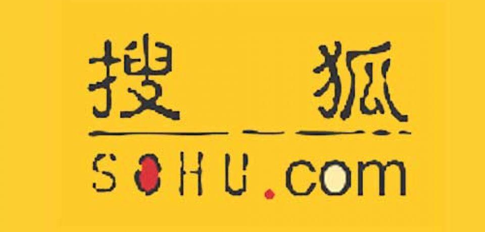 شرکت اینترنت چینی Sohu