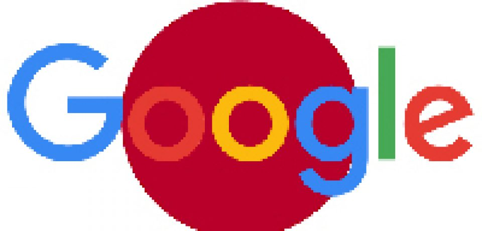نسخه ژاپنی گوگل