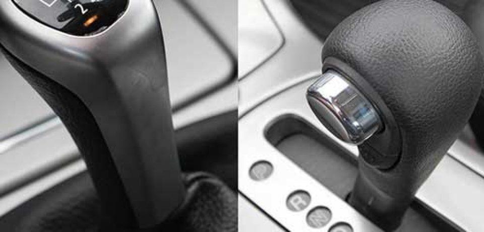 مقایسه خودرو دنده دستی با اتوماتیک