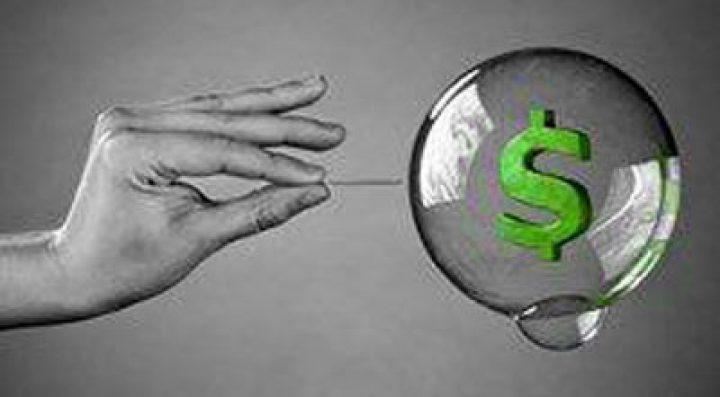قیمت دلار به کجا می رسد؟