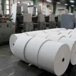آشنایی با فرآیند تولید کاغذ