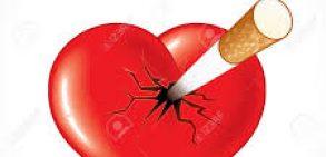 تاثیرات سیگار بر قلب