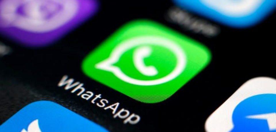 اپلیکیشن WhatsApp تماس تصویری را در دسترس عموم قرار داد