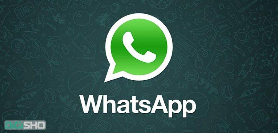 پشتیبانی اپلیکیشن WhatsApp از قابلیت Two-Step Verification آغاز شد !